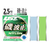 LINESYSTEM  ISO HATO BLUE WHITE / GREEN - NYLON - ISO HATO BLUE WHITE - 0.260mm