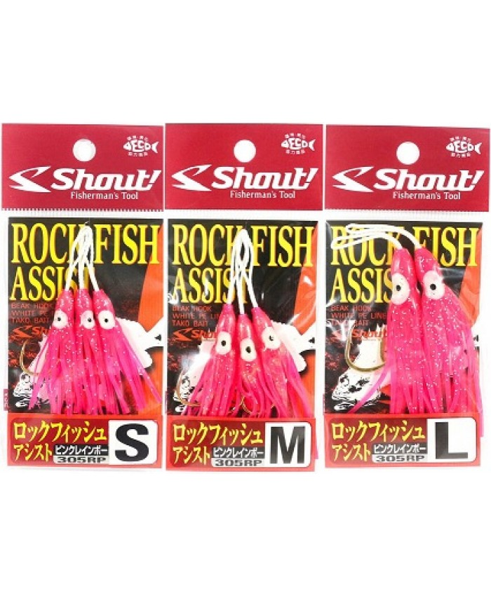 КУКИ ROCK FISH ASSIST HOOK PINK - SHOUT! - КУКИ