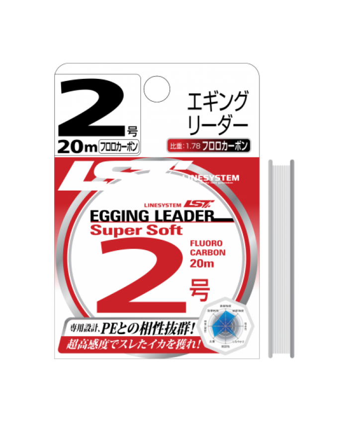 EGING LEADER SUPER SOFT FC -20M - Плетени Влакна