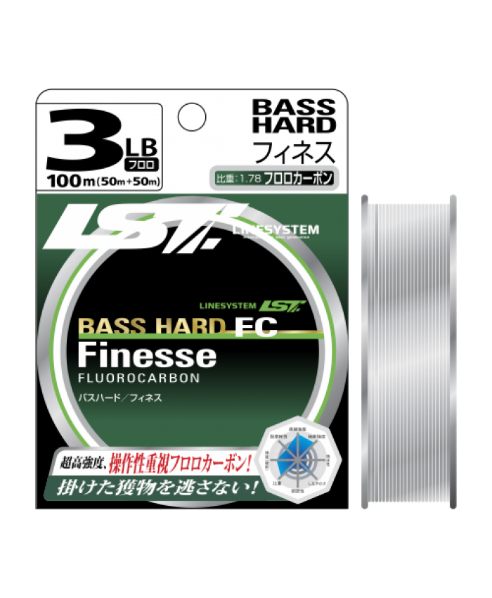 LINESYSTEM BASS HARD FINESSE - 100M ФЛУОРОКАРБОН - Флуорокарбони