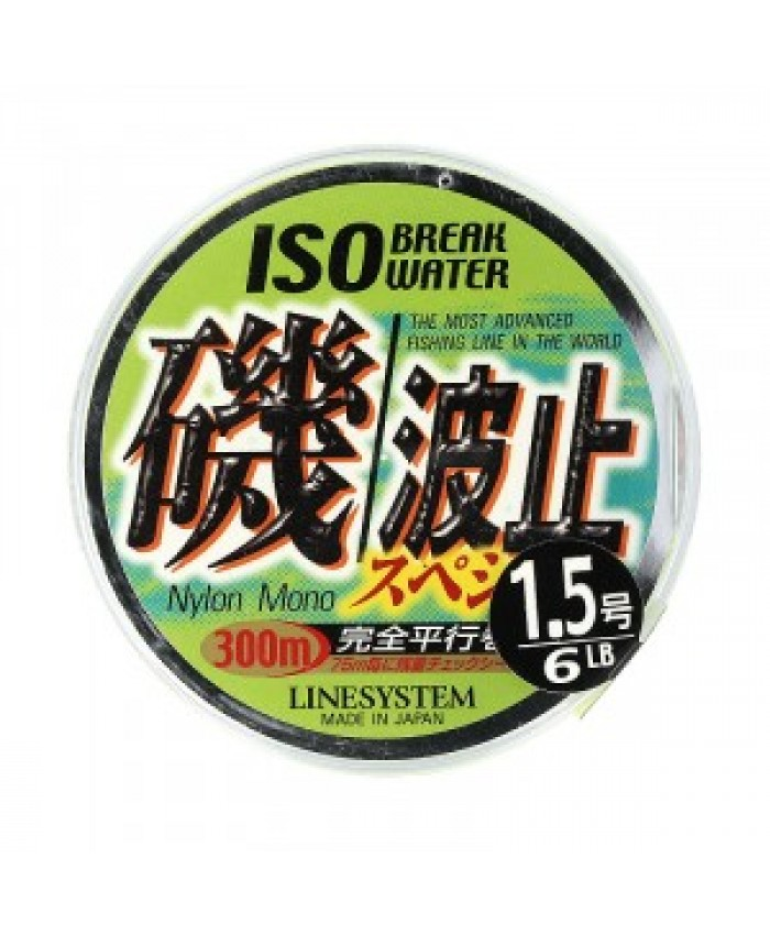 ISO HATO SPECIAL - GREEN - 300M - Монофил