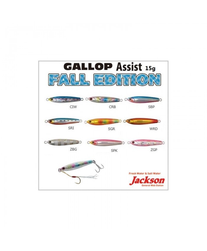 Jackson Gallop Assist fall edition 15g Пилкер - Пилкери и Джигове