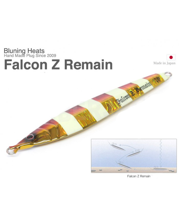 Sea Falcon Z Remain Real 200гр - Джигове
