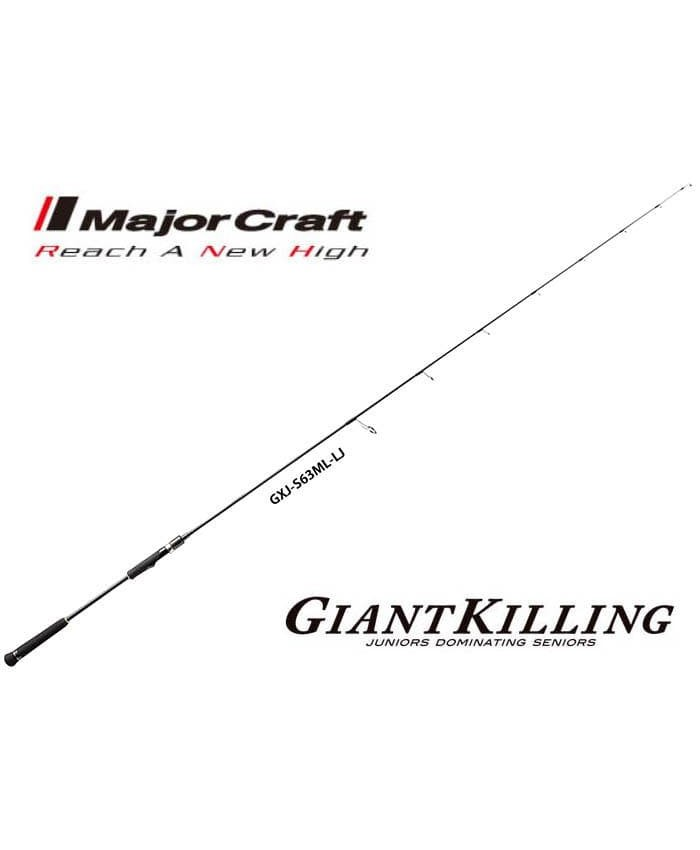 Major Craf Giant Killing GXJ-S63L / LJ - Въдици